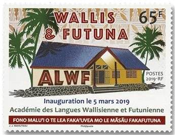 n° 904 - Timbre Wallis et Futuna Poste