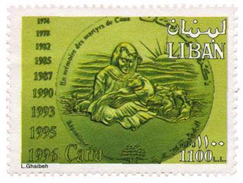 n°337** - Timbre LIBAN Poste