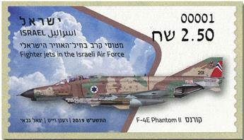 n° 135 - Timbre ISRAEL Timbres de distributeurs