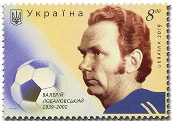 n° 1428 - Timbre UKRAINE Poste