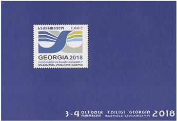 n° 84 - Timbre GEORGIE Blocs et feuillets