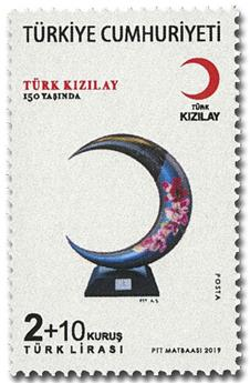 n° 3972/3973 - Timbre TURQUIE Poste