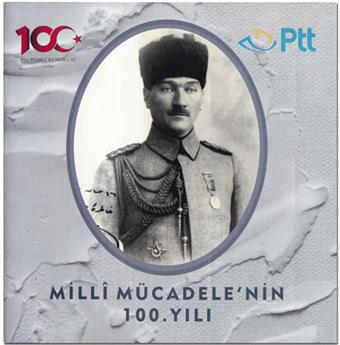 n° C3945 - Timbre TURQUIE Carnets