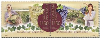 n° 4558A/4559A - Timbre BULGARIE Poste