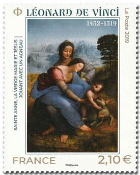 n° 5355 - Timbre France Poste