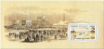 n° 158 - Timbre France Blocs souvenirs