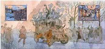 n° 163 - Timbre France Blocs souvenirs