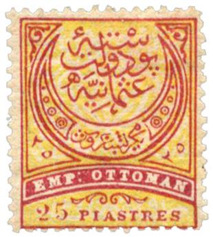 n°79* - Timbre TURQUIE Poste