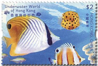 n° 2079/2084 - Timbre HONG KONG Poste
