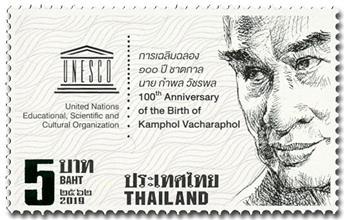 n° 3532 - Timbre THAILANDE Poste