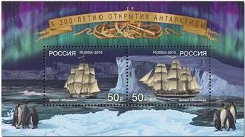 n° 461 - Timbre RUSSIE Blocs et feuillets