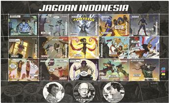 n° 2956/2970 - Timbre INDONESIE Poste
