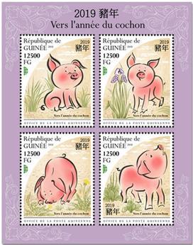 n° 9609/9612 - Timbre GUINÉE Poste