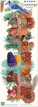 n° 9441/9450 - Timbre JAPON Poste