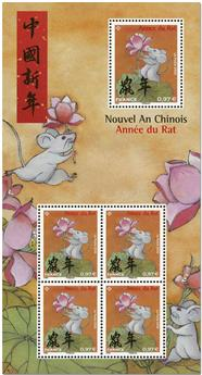 n° F5375 - Timbre France Poste