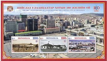 n° 395 - Timbre MONGOLIE Blocs et feuillets