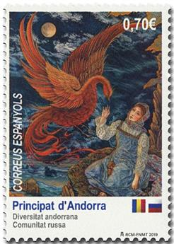 n° 477 - Timbre ANDORRE ESPAGNOL Poste