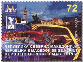 n° 850 - Timbre MACEDOINE Poste