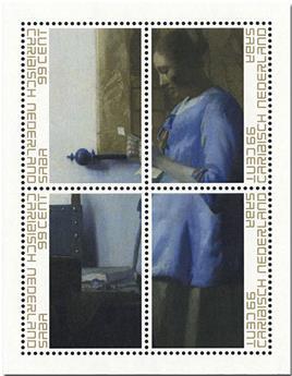 n° 74/89 - Timbre SABA Poste