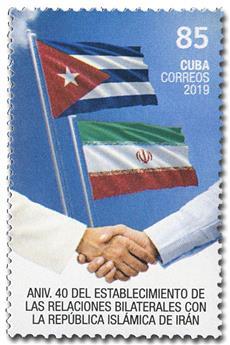 n° 5826 - Timbre CUBA Poste