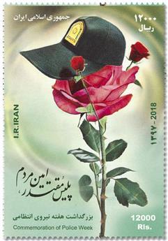 n° 3088 - Timbre IRAN Poste