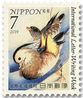 n° 9580/9585 - Timbre JAPON Poste