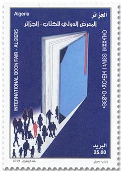 n° 1851 - Timbre ALGERIE Poste