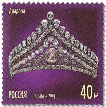 n° 8079/8082 - Timbre RUSSIE Poste