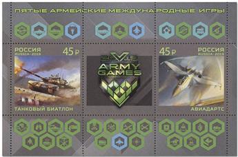 n° 463 - Timbre RUSSIE Blocs et feuillets