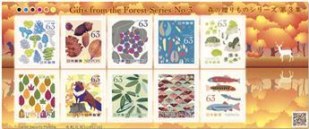 n° 9608/9617 - Timbre JAPON Poste