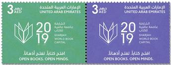 n° 1201/1202 - Timbre EMIRATS ARABES UNIS Poste