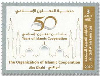 n° 1200 - Timbre EMIRATS ARABES UNIS Poste