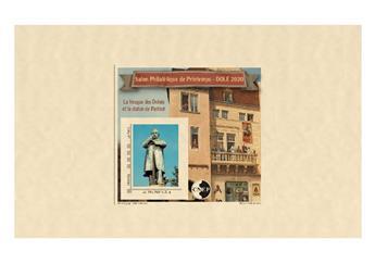n° 83b - Timbre France CNEP (Epreuve de luxe)
