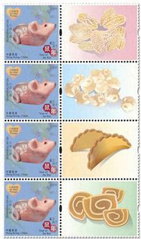 n°F2130 - Timbre HONG KONG Poste