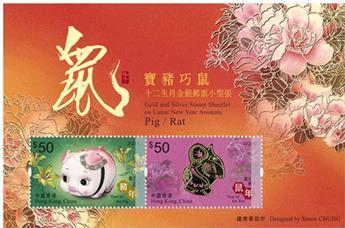 n°347 - Timbre HONG KONG Blocs et feuillets