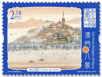 n°1993/2000 - Timbre MACAO Poste