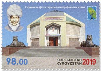n°789 - Timbre KIRGHIZISTAN (Poste Kirghize) Poste