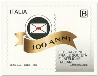 n°3937 - Timbre ITALIE Poste