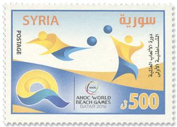 n°1648 - Timbre SYRIE Poste