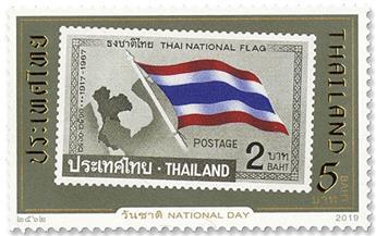 n°3554 - Timbre THAILANDE Poste