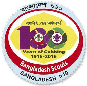 n°1168/1169 - Timbre BANGLADESH Poste