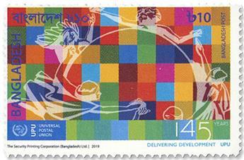 n°1191 - Timbre BANGLADESH Poste
