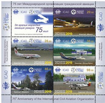 n°801/805 - Timbre KIRGHIZISTAN (Poste Kirghize) Poste
