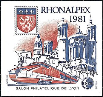 n° 2a - Timbre France CNEP (Epreuve de luxe)