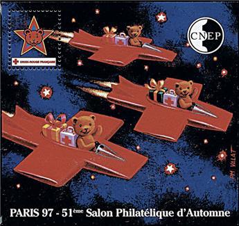 n° 25a - Timbre France CNEP (Non dentelé)