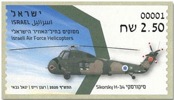 n° 141 - Timbre ISRAEL Timbres de distributeurs