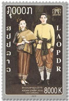 n° 1923 - Timbre LAOS Poste