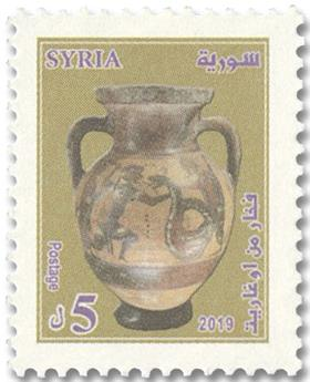n° 1655/1660 - Timbre SYRIE Poste