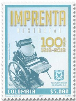 n° 2039 - Timbre COLOMBIE Poste