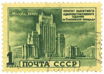 n°1517 obl. - Timbre RUSSIE Poste